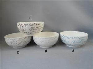 Ceramic Rice Bowl