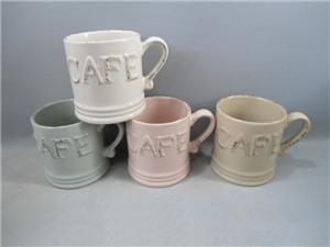 Ceramic Drinking Embossed Cup
