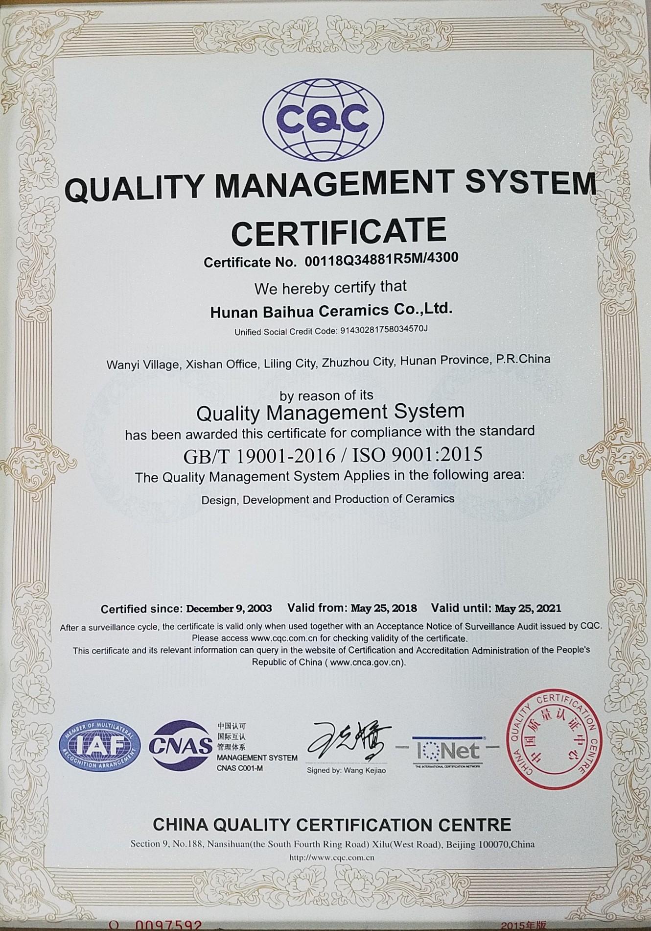 ISO 9001: 2000 Sertifikası