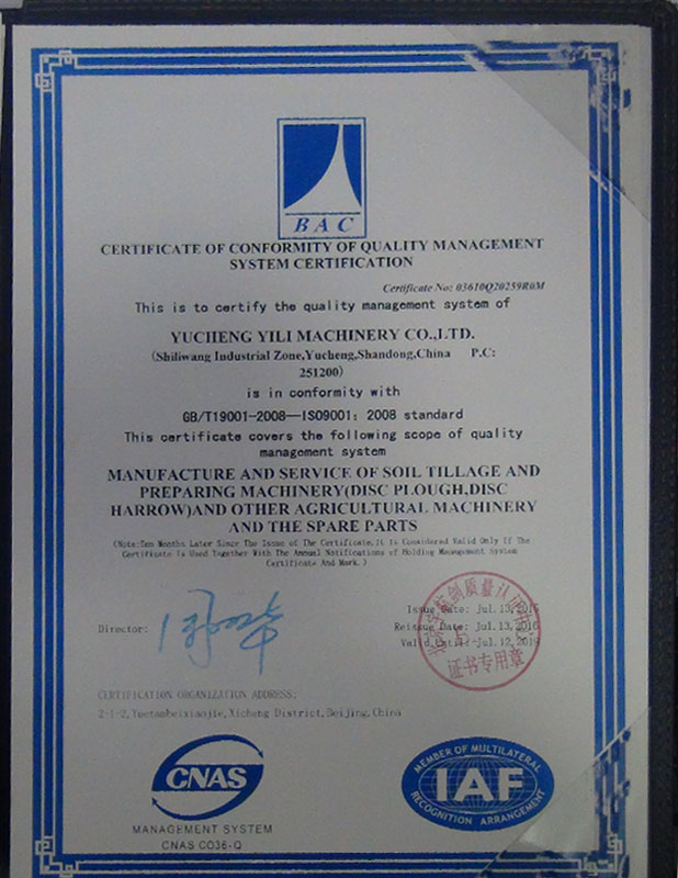 Export certification of developed countries