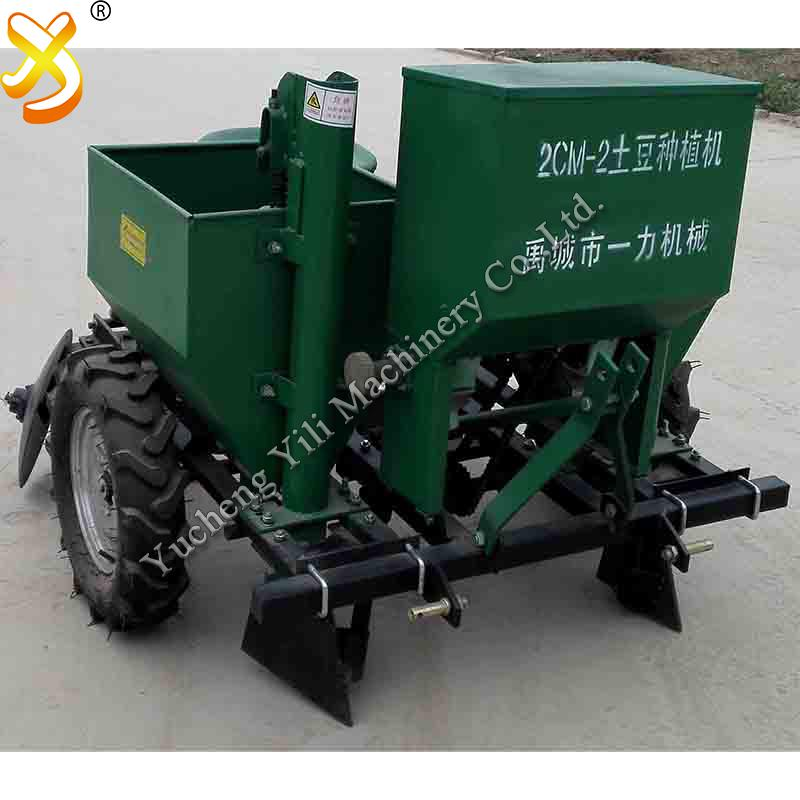 Two Row Potato Seeding And Fertilizing Machine For Sale Manufacturers, Two Row Potato Seeding And Fertilizing Machine For Sale Factory, Supply Two Row Potato Seeding And Fertilizing Machine For Sale