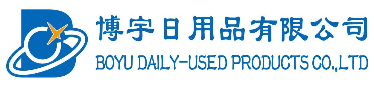 Boyu Daily-Used Products Co., Ltd