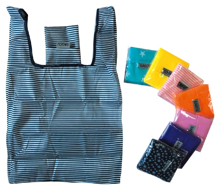 Wholesale Wholesale Quality 210D Polyester Folding Bag, Wholesale Quality 210D Polyester Folding Bag Manufacturers, Wholesale Quality 210D Polyester Folding Bag Producers