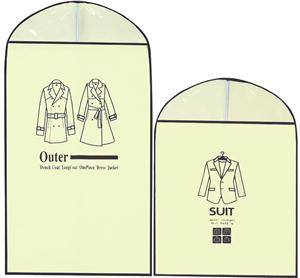 Factory Sales Customized Suit Garment Bag with Custom Logo