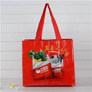 Customizable Laminated PP Woven Bag shopper
