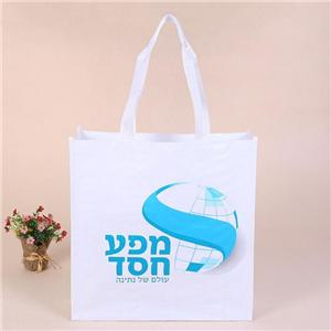 Customizable Laminated PP Woven Plastic Tote Bag Shopper