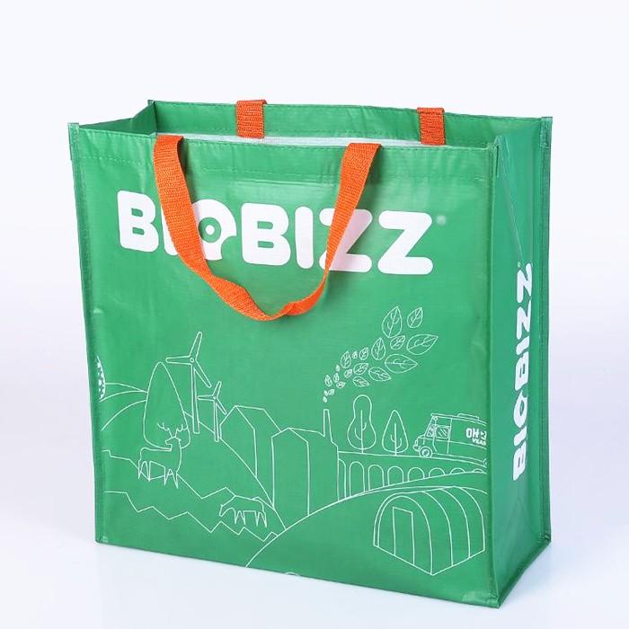 Customizable Shopper 100% Recycling RPET Laminated Shopping Bag