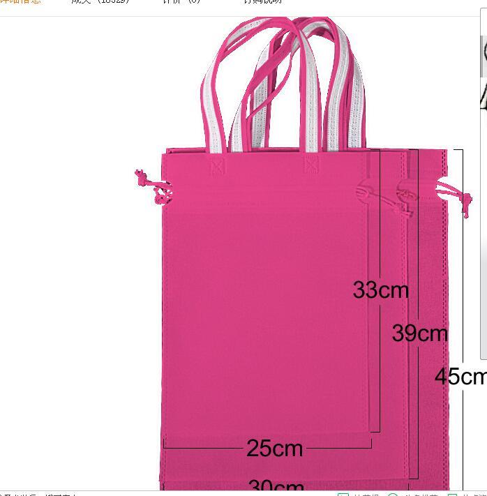 China RPET Laminated Shopping Bag