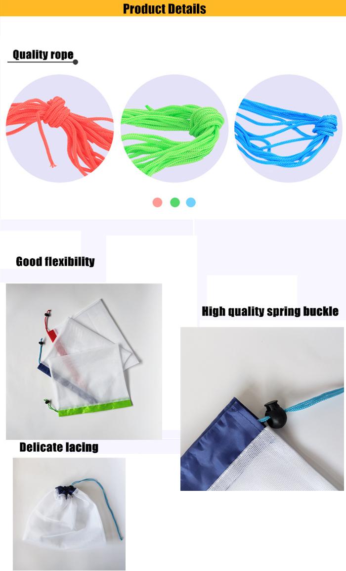 Buy Mesh Net Bag