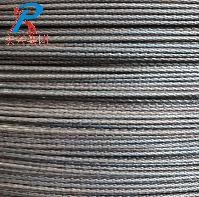 Galvanized Steel PC Strand Wire Manufacturers, Galvanized Steel PC Strand Wire Factory, Supply Galvanized Steel PC Strand Wire