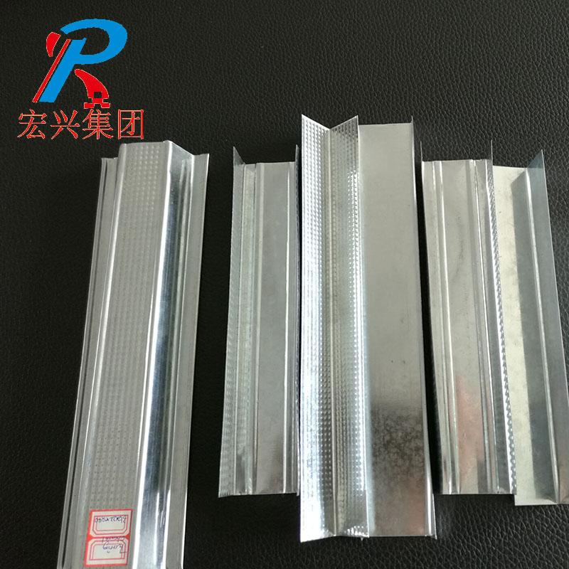 Steel C Channel Manufacturers, Steel C Channel Factory, Supply Steel C Channel