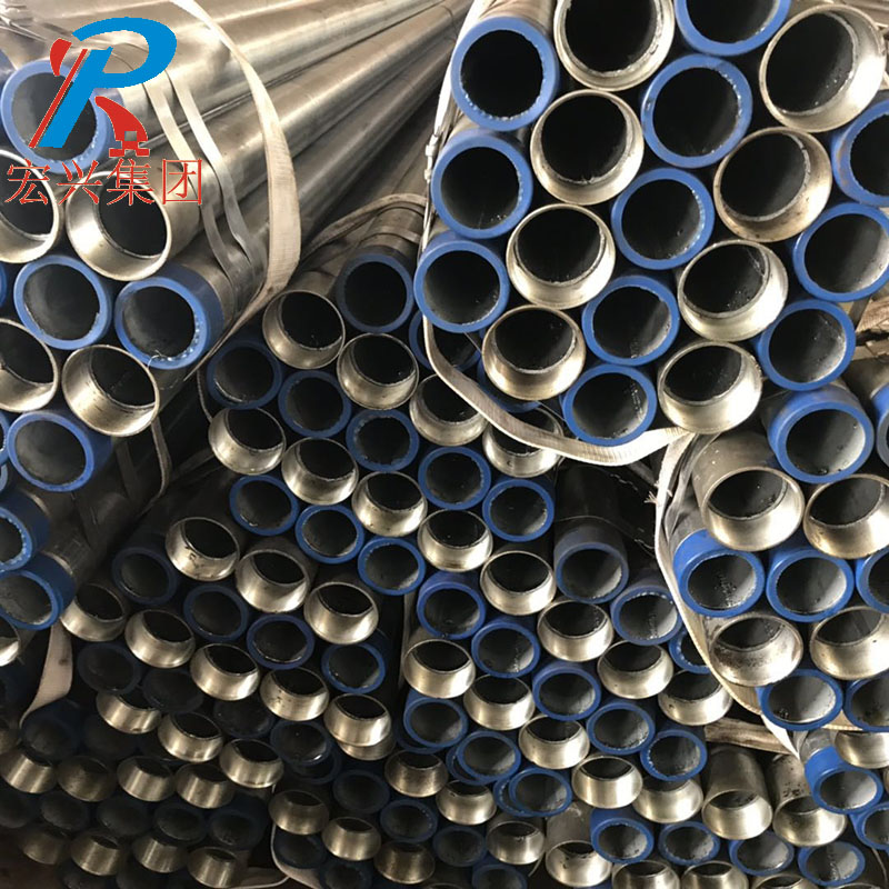 ERW Steel Pipes Manufacturers, ERW Steel Pipes Factory, Supply ERW Steel Pipes