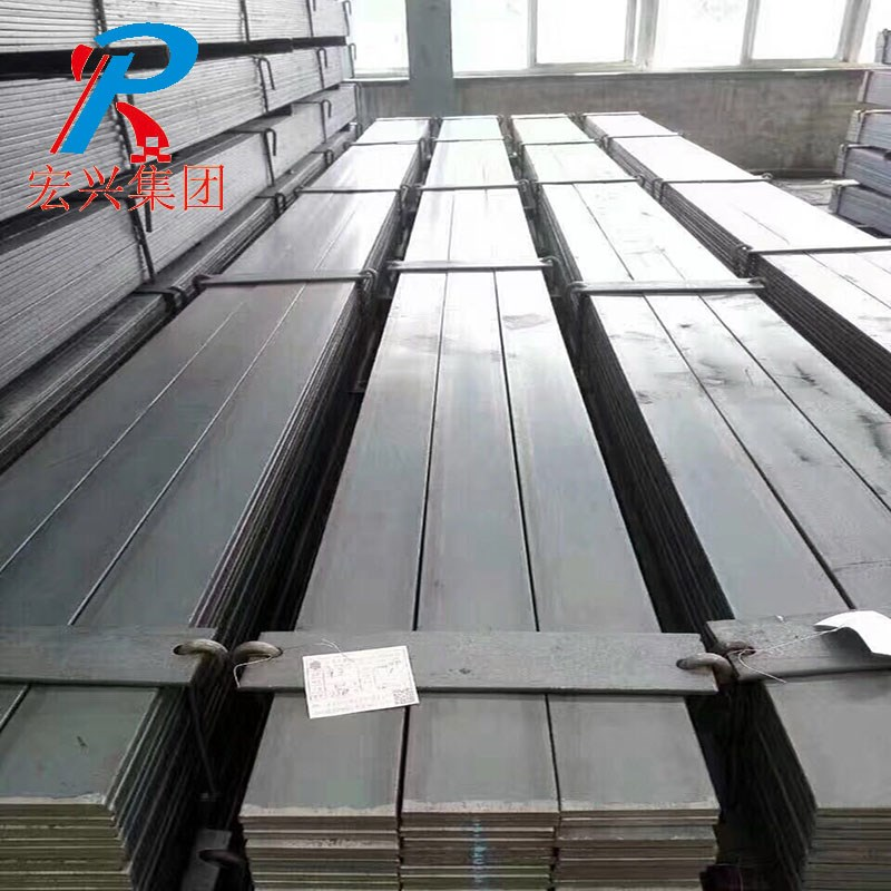 Galvanized Steel Flat