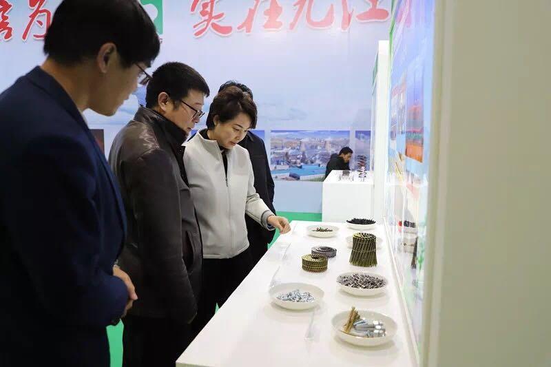 The exhibition activities