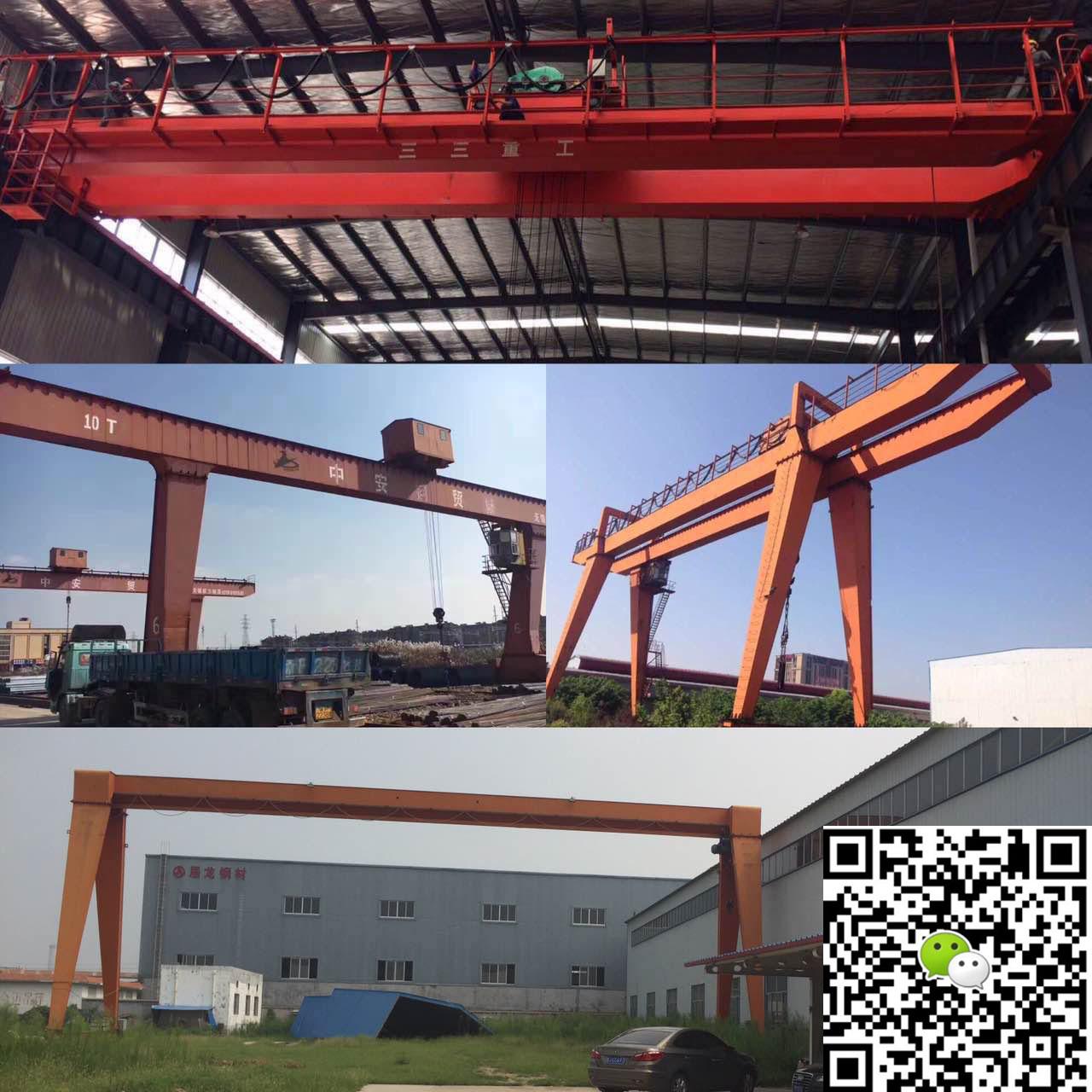 Steel Frame Engineering