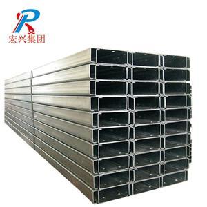 Steel U Channel