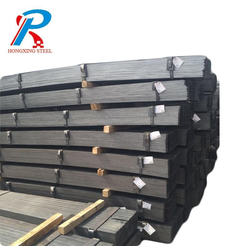 Hot Rolled Steel Flat