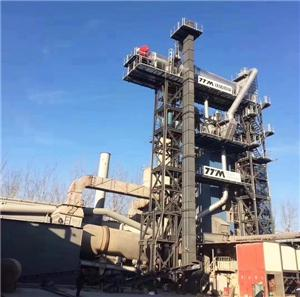 Menjelang Festival Musim Semi TTM, Satu Set Pabrik Pencampur Aspal RAP Digunakan di Beijing