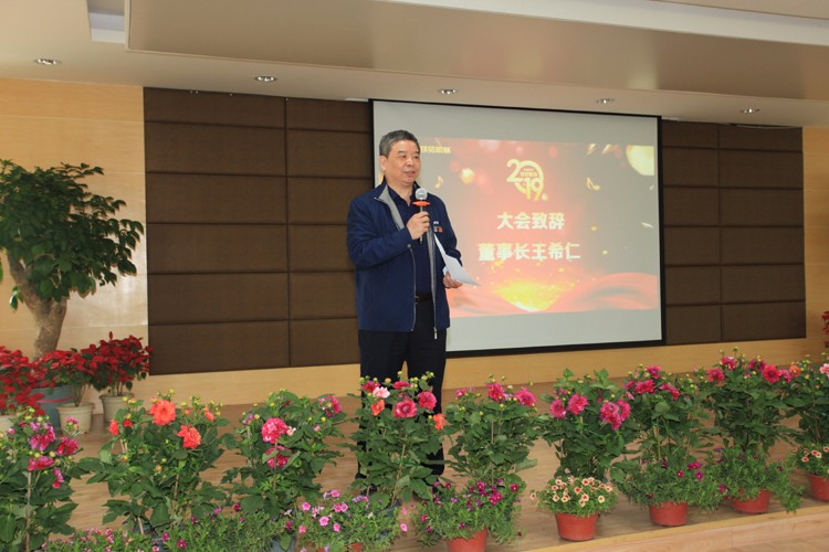 "Common Development"" TTM 2019 National Supplier Conference Held Smoothly"