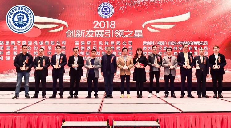 TTM fue galardonado con el premio