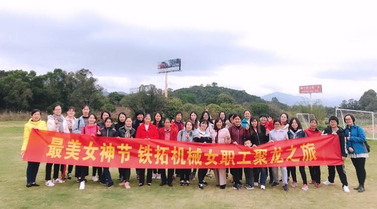 Actividades TTM Día de la Mujer-Julong viaje
