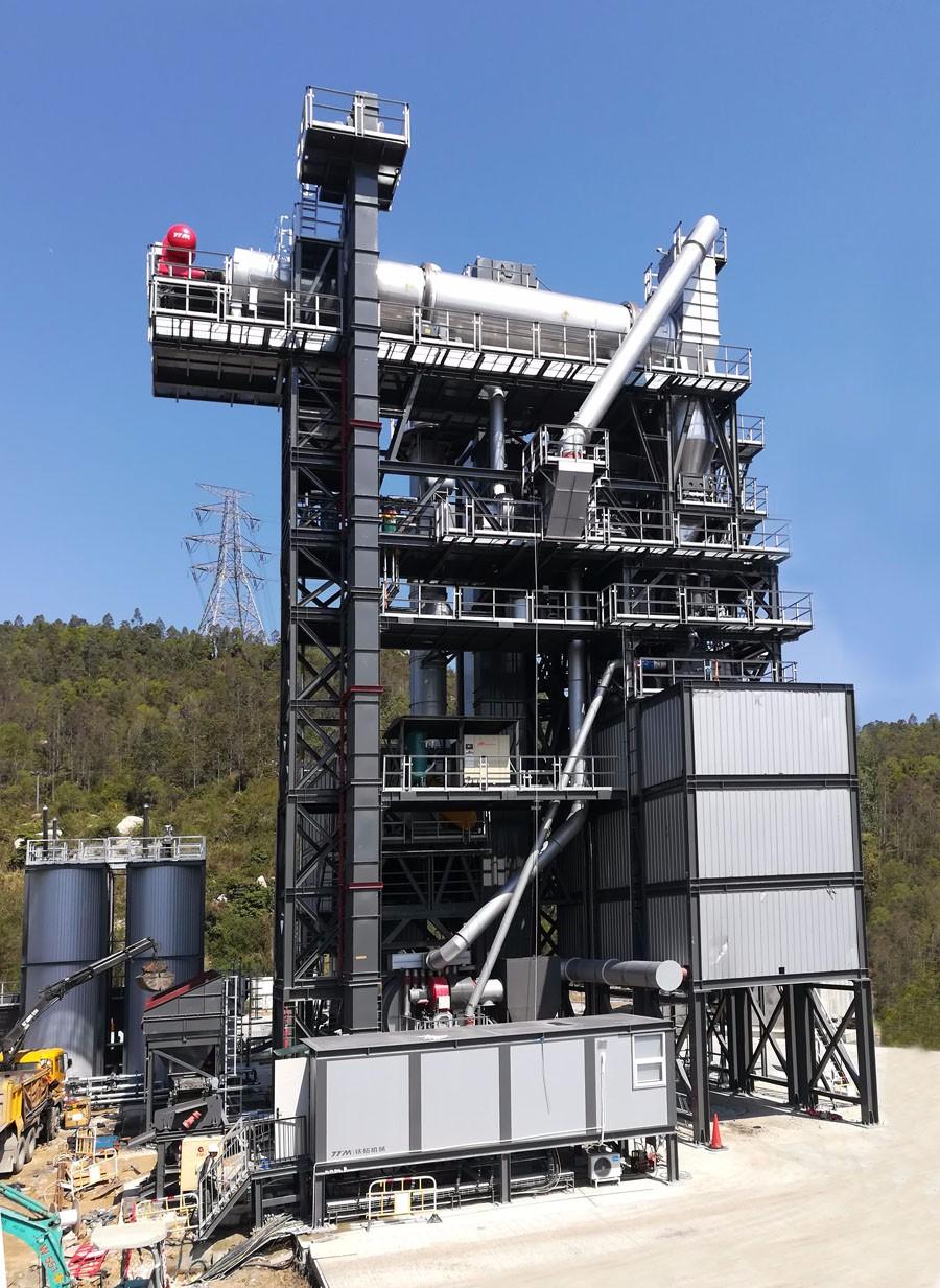 TTM TS302 RAP Recycling Plant In Hongkong Put Into Production