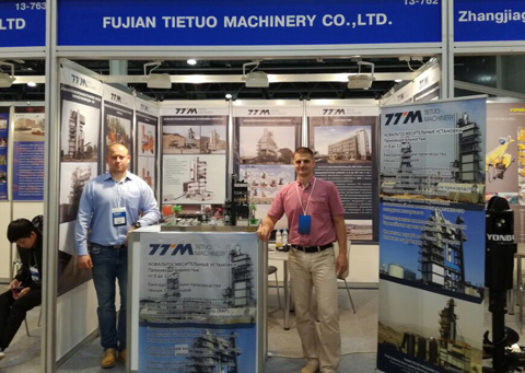 Tietu Machinery unveiled at the 2017 Russian International Exhibition on Construction and Construction Machinery CTT