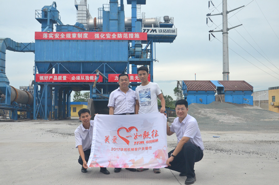 Tito Machinery 2017 Customer Care Line - Jiangxi Station Continued