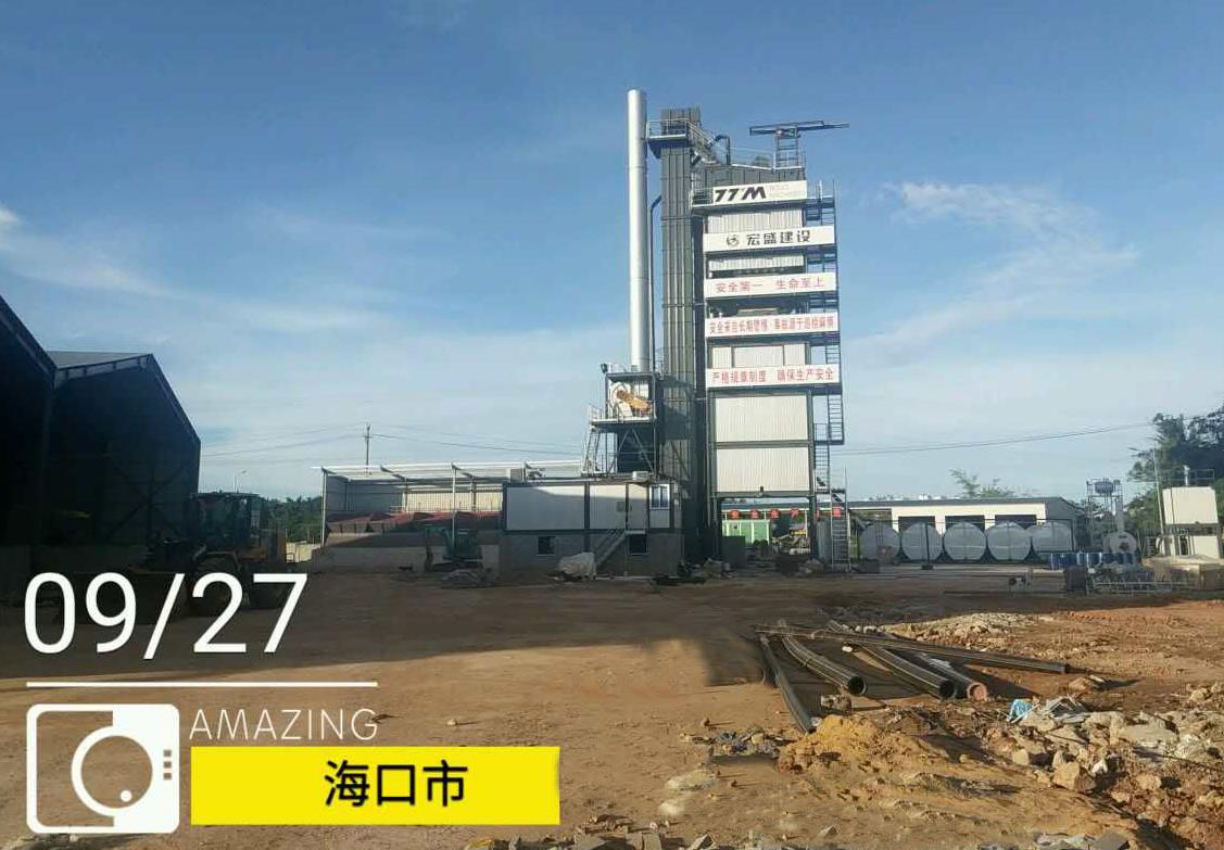 One More Set of TTM Asphalt Mixing Plant Settled in Beautiful Island City