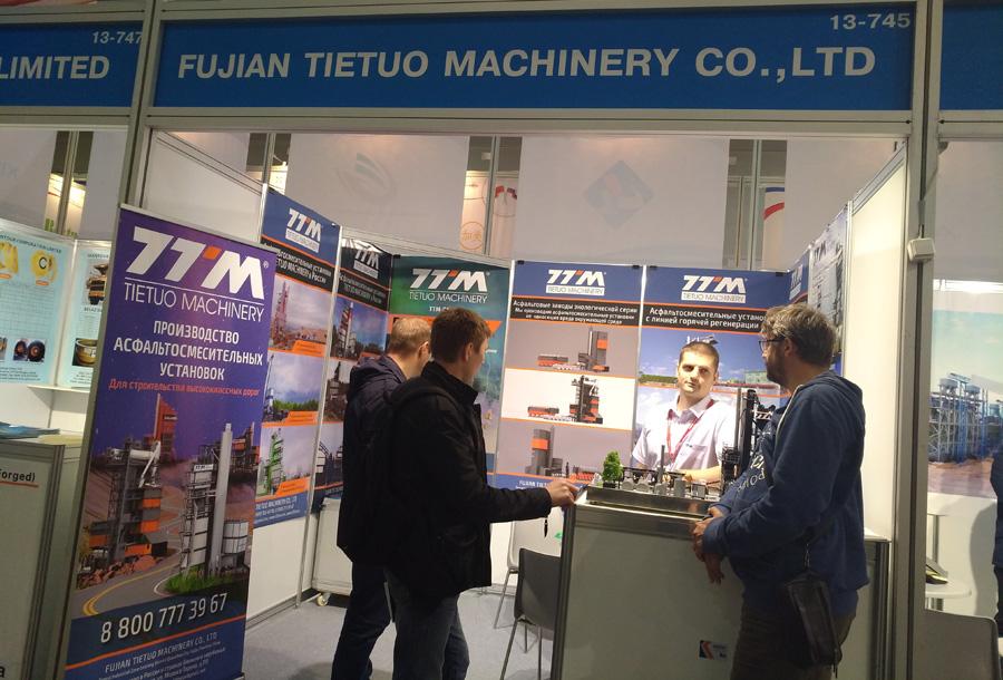 TTM Attend 2018 Bauma CTT Russia