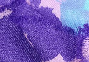 Acheter Écharpe 70 * 180 cm 100% laine,Écharpe 70 * 180 cm 100% laine Prix,Écharpe 70 * 180 cm 100% laine Marques,Écharpe 70 * 180 cm 100% laine Fabricant,Écharpe 70 * 180 cm 100% laine Quotes,Écharpe 70 * 180 cm 100% laine Société,