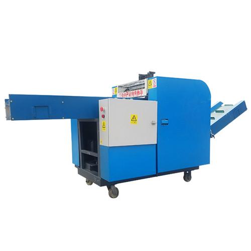 cutter shredder machine for textiles
