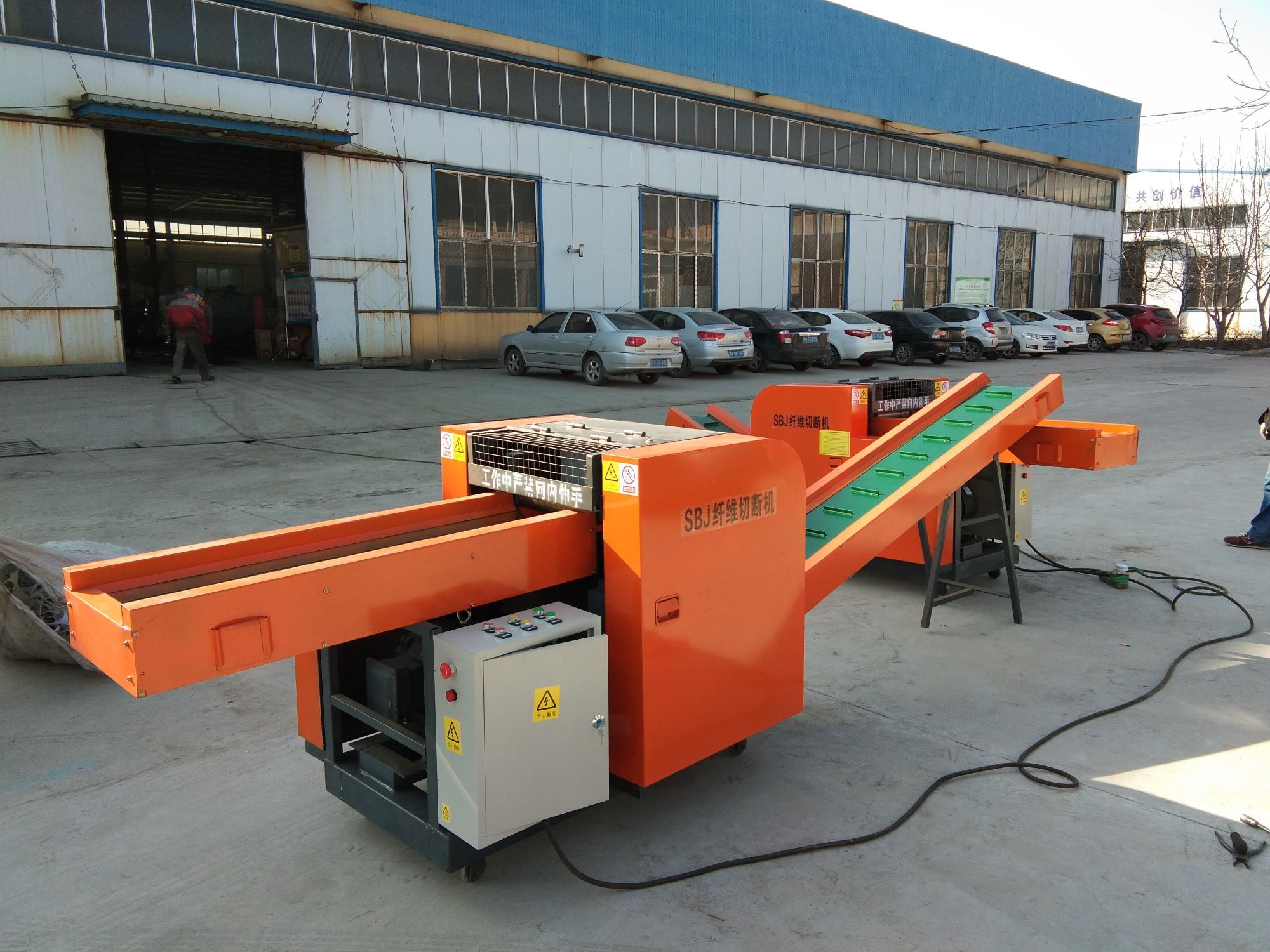 Cutter Shredder Machine For Mineral Fibres Manufacturers, Cutter Shredder Machine For Mineral Fibres Factory, Supply Cutter Shredder Machine For Mineral Fibres