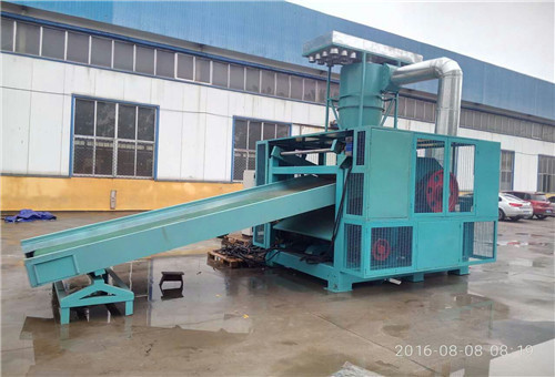 shredding mill for clothes