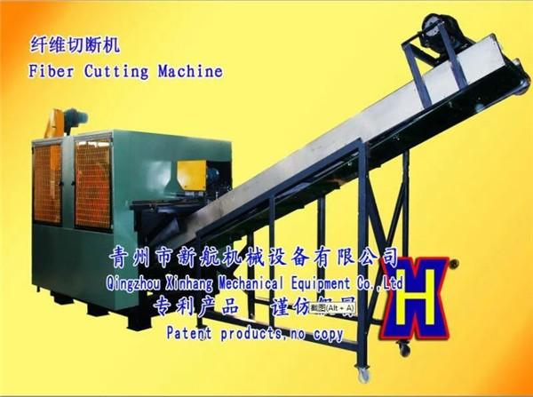 Cotton Paper Ang Books Shredding Machine Manufacturers, Cotton Paper Ang Books Shredding Machine Factory, Supply Cotton Paper Ang Books Shredding Machine