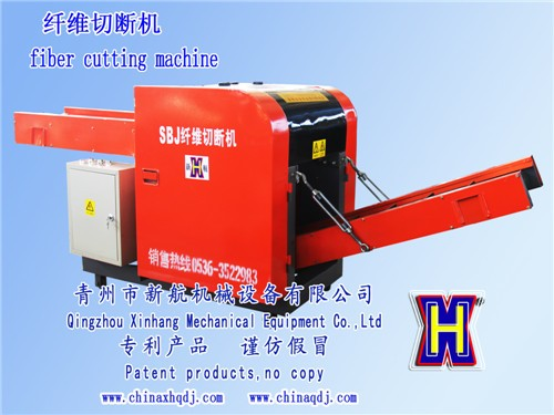 Shredding And Cutting Machine For Wool Manufacturers, Shredding And Cutting Machine For Wool Factory, Supply Shredding And Cutting Machine For Wool