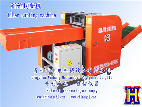 cutter-shredder machine for wool