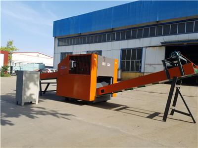 plam cuttting machine
