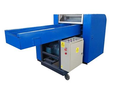 polypropylene PP cutting machine