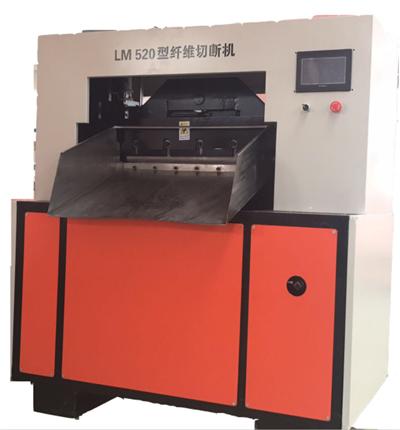 Polyester fiber short cutting machine