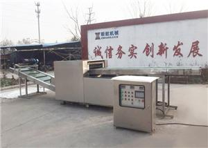 Cutter Shredder Machine For Paper