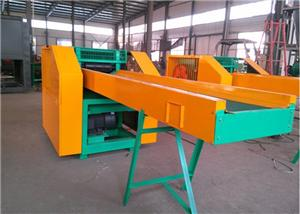 Waste Fishing Net Chopper Crusher Machine