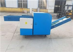 Waste Non-woven Bag Cutting Machine