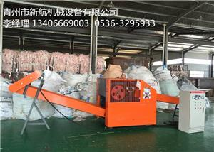 Rock Wool Sorting And Dust Removal Equipment
