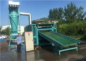 High Performance Shredding Mill