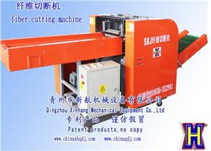 Shredding And Cutting Machine For Wool
