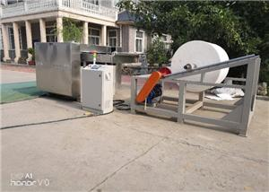 Cardboard Shredder And Crusher Machine