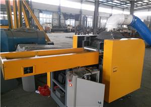 Plastic Shredder Memory Foam Crushing Machine