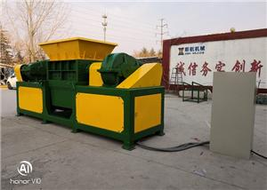 Single Shaft Shredder For Fiberglass