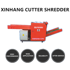 Industrial One Shaft Cutter shredder